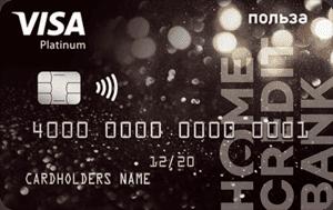 debet_card_homecredit_polza.png
