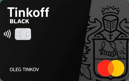debet_card_tinkoff_black10.png