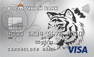 debetovaya-karta-bank-vostochnyj-ultra.png