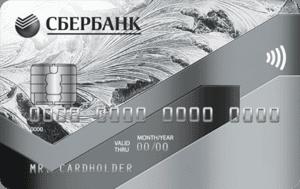 debet_card_sberbank_classic10.png