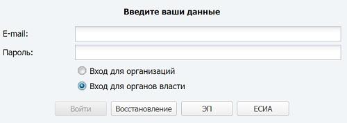 lichnyj-kabinet-fsrar-instruktsiya-po-registratsii-akkaunta-preimushhestva-sajta-1.jpg