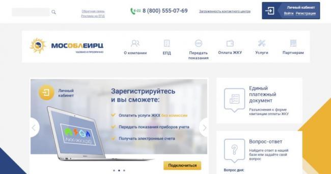 zhkh-cabinet-1-1024x541.jpg