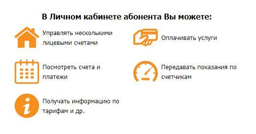 zhkh-cabinet-2.jpg