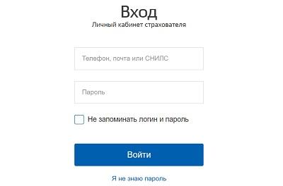 lichnyj-kabinet-fss-kak-zaregistrirovatsya-vojti-i-polzovatsya-2.jpg