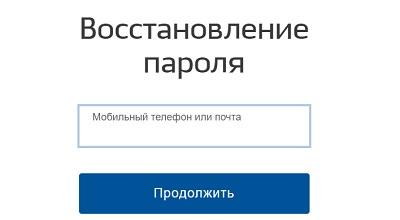 lichnyj-kabinet-fss-kak-zaregistrirovatsya-vojti-i-polzovatsya-4.jpg