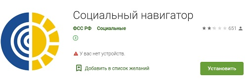 lichnyj-kabinet-fss-kak-zaregistrirovatsya-vojti-i-polzovatsya-7.jpg