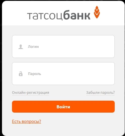 tatsotsbank2.jpg