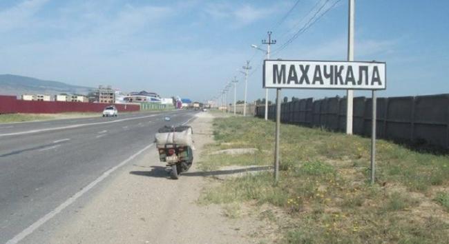 gazprom-mezhregiongaz-mahachkala-678x370.jpg