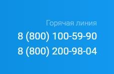 gazprom-mezhregiongaz-mahachkala-6.jpg