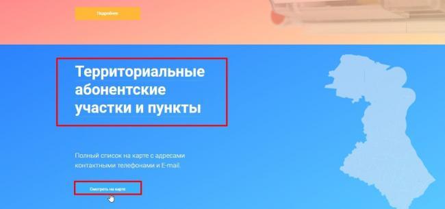 gazprom-mezhregiongaz-mahachkala-15-e1543867674989.jpg
