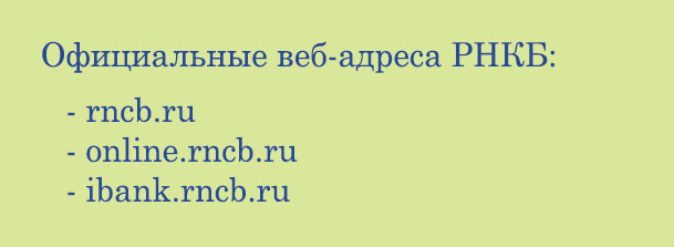 webadresa.jpg