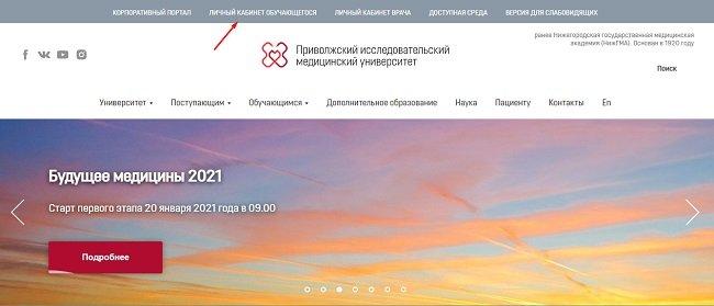 pimu-lickab2-650x279.jpg