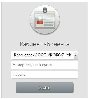krasinform2.jpg