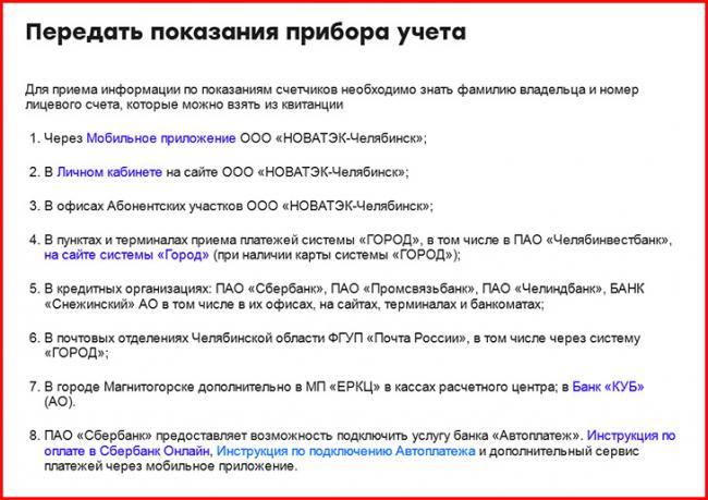 novatek74_5.jpg
