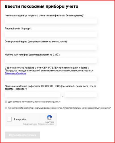 novatek74_6.jpg