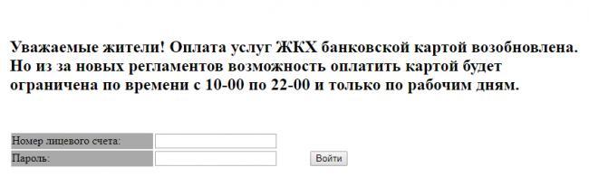 erc-zheleznodorozhnyj%20%283%29.png