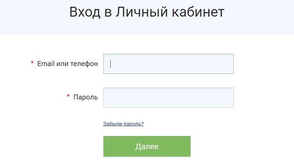 lichnyj-kabinet-proekta-lidery-rossii-registratsiya-zayavki-vosstanovlenie-dannyh-dlya-vhoda-1.jpg