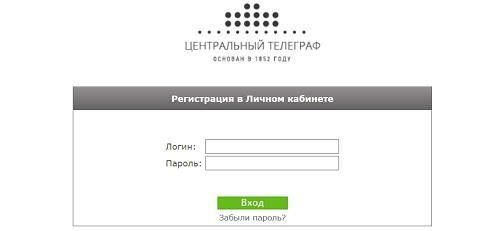 lichnyj-kabinet-tsentralnyj-telegraf-kak-poluchit-dostup-i-polzovatsya-2.jpg