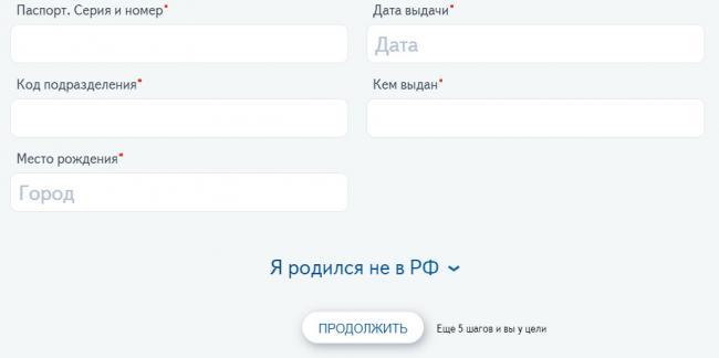 lichnyy-kabinet-agenta-vostochnyy-bank-3.jpg
