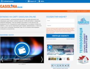 gasolina_online-300x229.png
