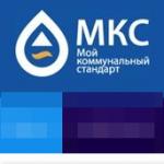mks-novosibirsk-150x150.png