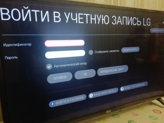 IMG_20191220_165416.jpg