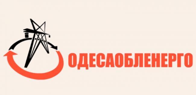 odessaoblenergo-lichnyy-kabinet.jpg