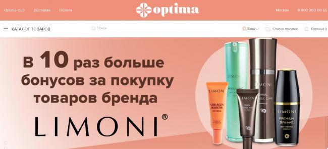 ioptima-glavnay.jpg