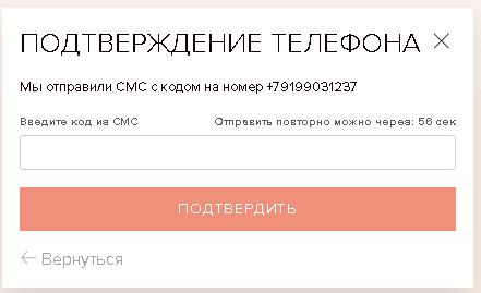 ioptima-registratsiya-1.jpg