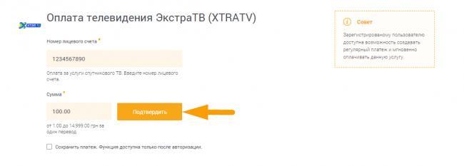 xtraTV4.png