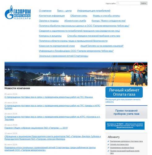 gaz_cheboksary_1.jpg