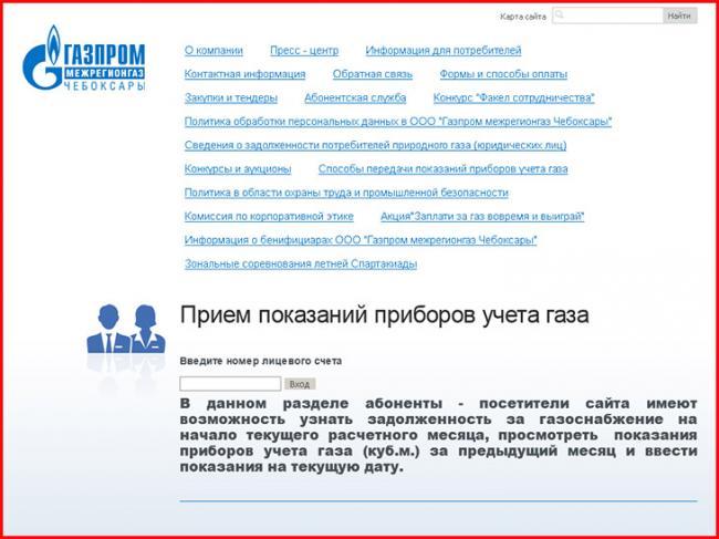 gaz_cheboksary_3.jpg