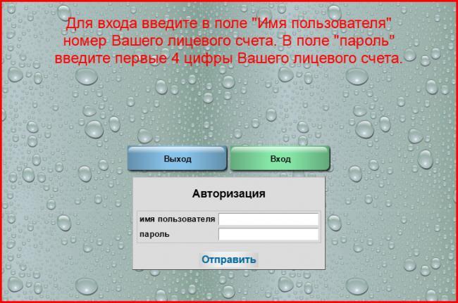 bks-bratsk_2.jpg