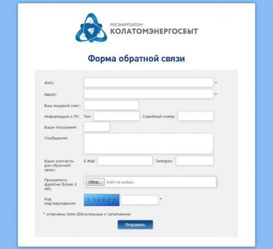atomsbt_6.jpg