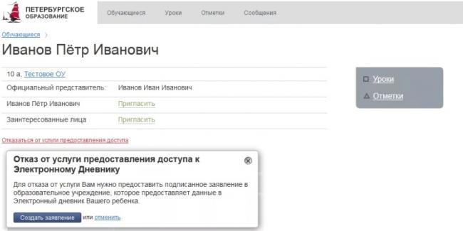 main-peterburgskoe-obrazovanie-3-1.jpg