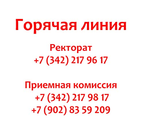 Kontakty-PGSHA.jpg
