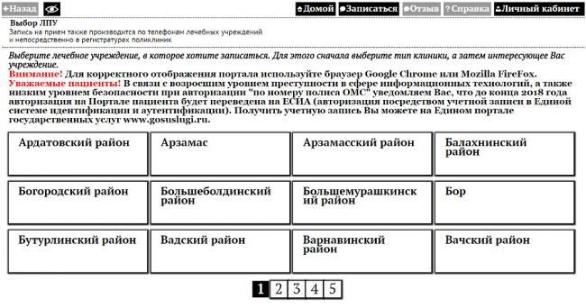 portal-pacienta-52-02.jpg