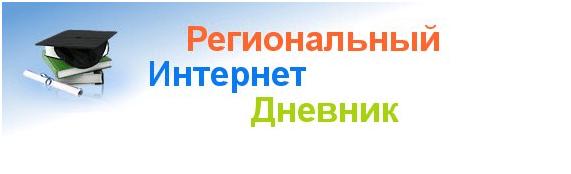 elektronnyiy-dnevnik-76-yaroslavl-vhod.png