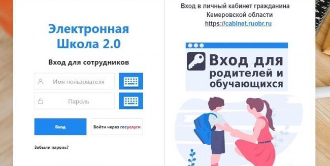 pravila-sozdaniya-lichnyh-kabinetov-dlya-grazhdan-kemerovskoj-oblasti-poshagovyj-algoritm-osnovnye-razdely-sajta.jpg