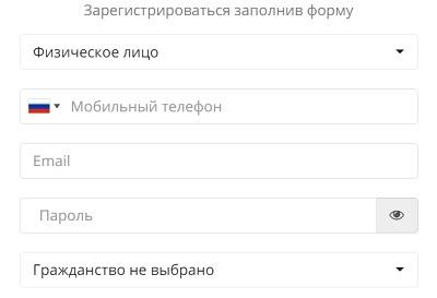 vhod-v-lichnyj-kabinet-skajvej-grupp-poshagovaya-instruktsiya-pravila-registratsii-1.jpg