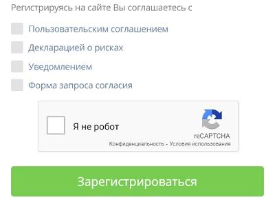 vhod-v-lichnyj-kabinet-skajvej-grupp-poshagovaya-instruktsiya-pravila-registratsii-2.jpg