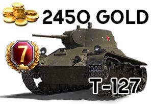 2450-t-127-300x204.jpg