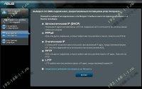 thumbnail.asus-router-setup-003.jpg