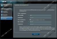 thumbnail.asus-router-setup-004.jpg