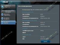 thumbnail.asus-router-setup-005.jpg