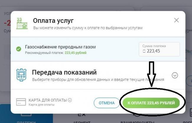 gazprom-mezhregiongaz-kurgan-9-e1543860324668.jpg
