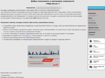 nachalnaya-informatsiya-350x261.jpg