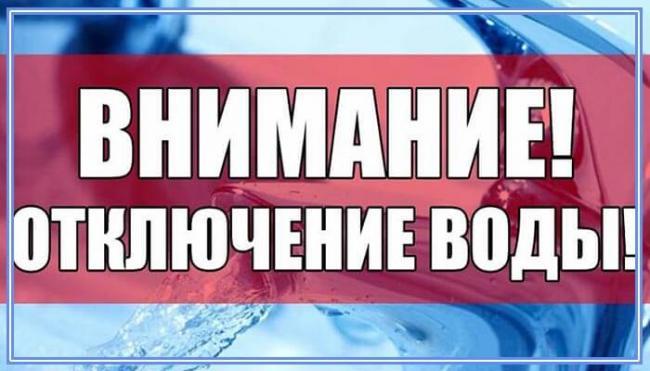 peredat-pokazaniya-schetchika-za-vodu-saratov.jpg