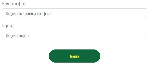 lichnyj-kabinet-atan-registratsiya-dlya-fizicheskih-i-yuridicheskih-lits-osobennosti-ispolzovaniya-1.jpg