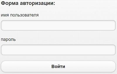 lichnyj-kabinet-atan-registratsiya-dlya-fizicheskih-i-yuridicheskih-lits-osobennosti-ispolzovaniya-2.jpg